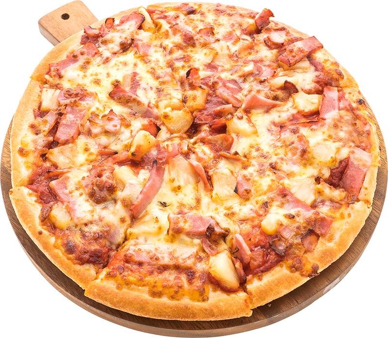pizza bestellen drachten